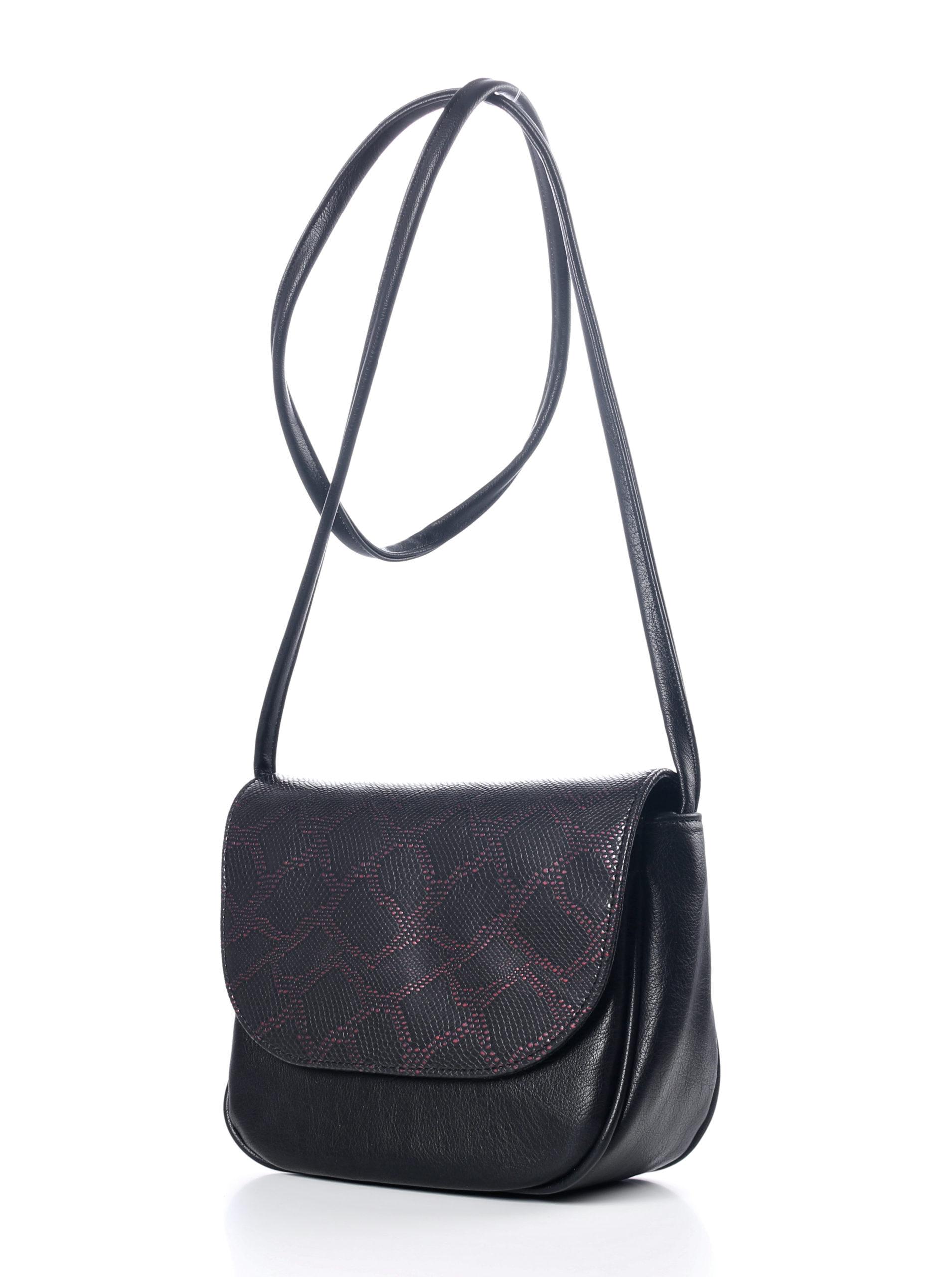сумка женская ик мод.28813 (9с2297к45|ЧЕРНЫЙ/БОРДО|1)