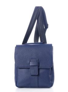 сумка мужская ик мод.34013 (9с1015к45 СИНИЙ Т. 1)