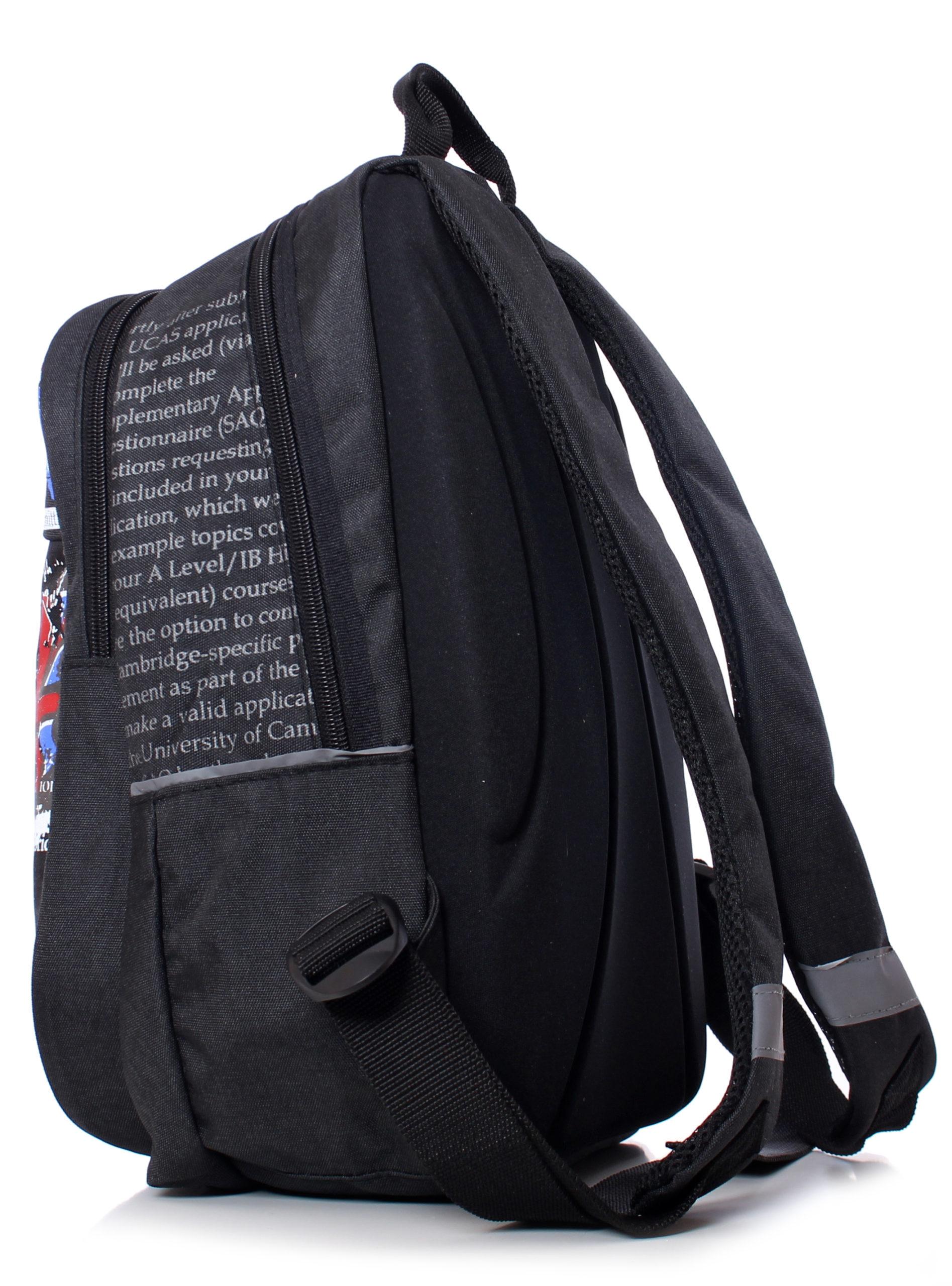 рюкзак д/уч.нач.кл.с мод.66519 (0с862к45|ЧЕРНЫЙ|1)